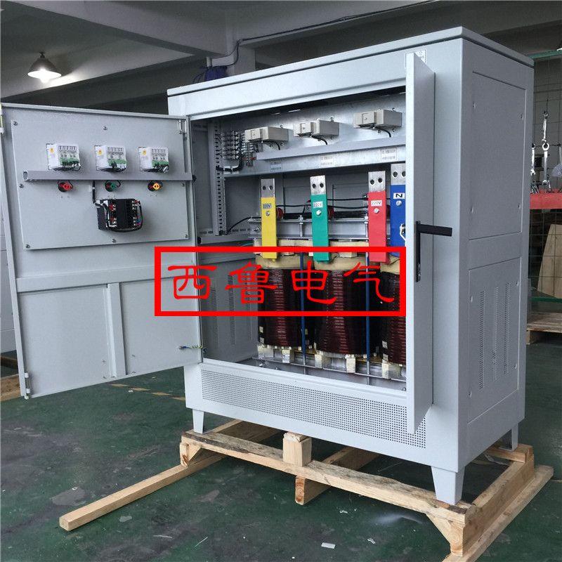 300KVA三相干式变压器380V变480V