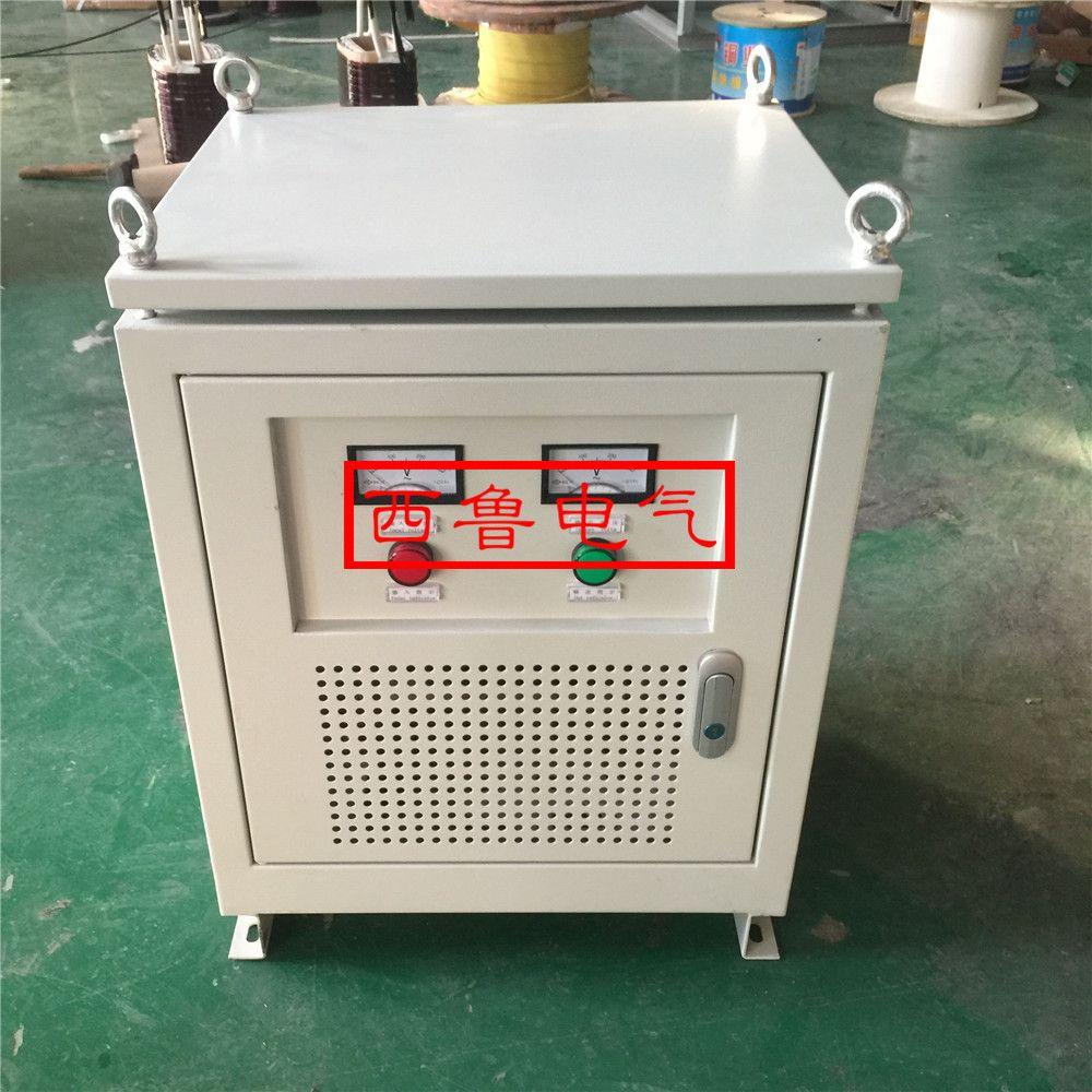 单相屏蔽隔离变压器220v变220v
