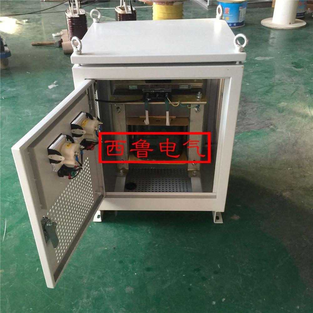 单相变压器380V变220V10KVA