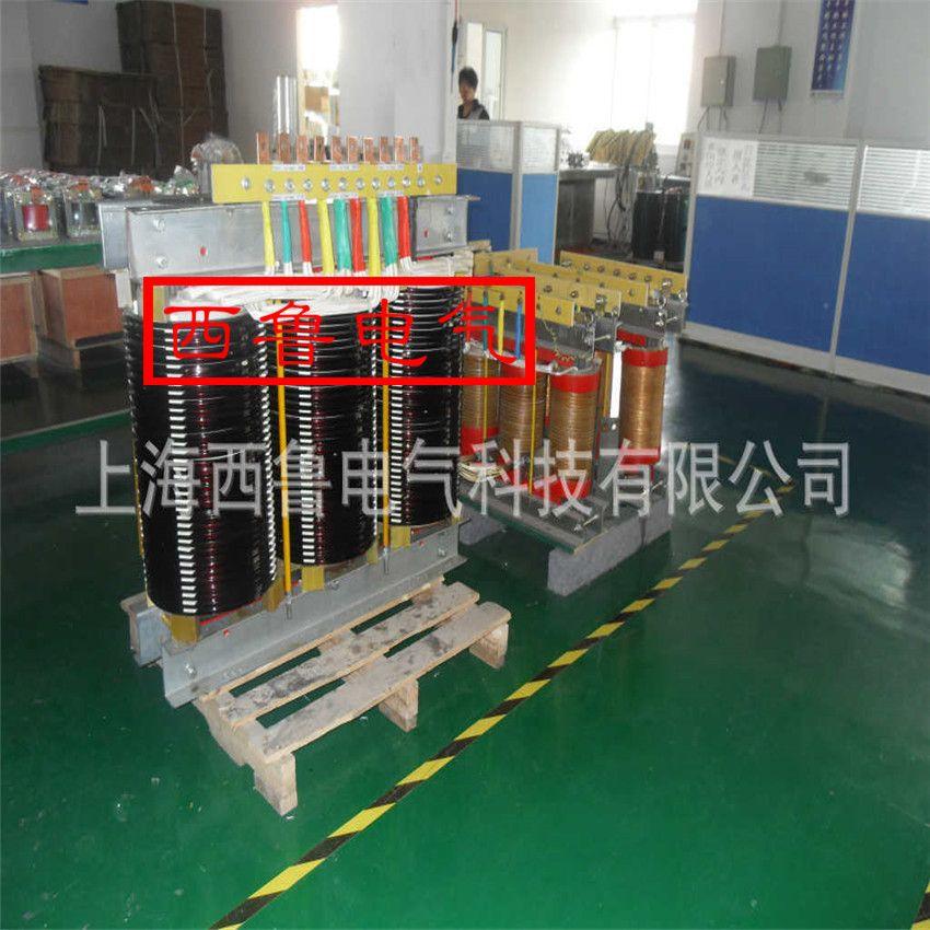 中频电炉加热变压器厂家