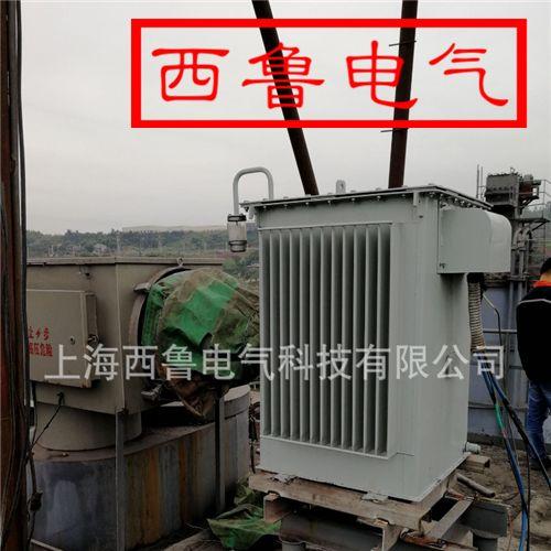 ggaj02/72KV高压硅整流变压器