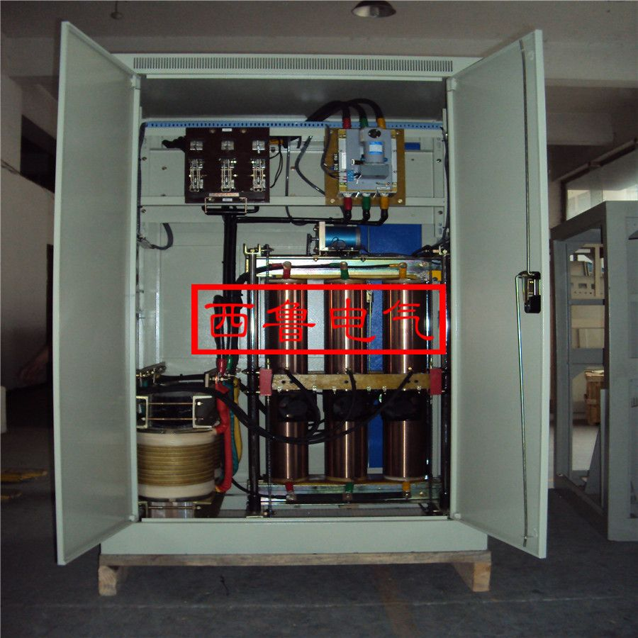 三相大功率稳压器200KVA 300KVA