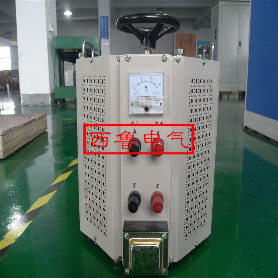 单相接触式调压器10KVA