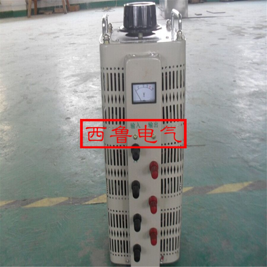三相接触式调压器30KVA