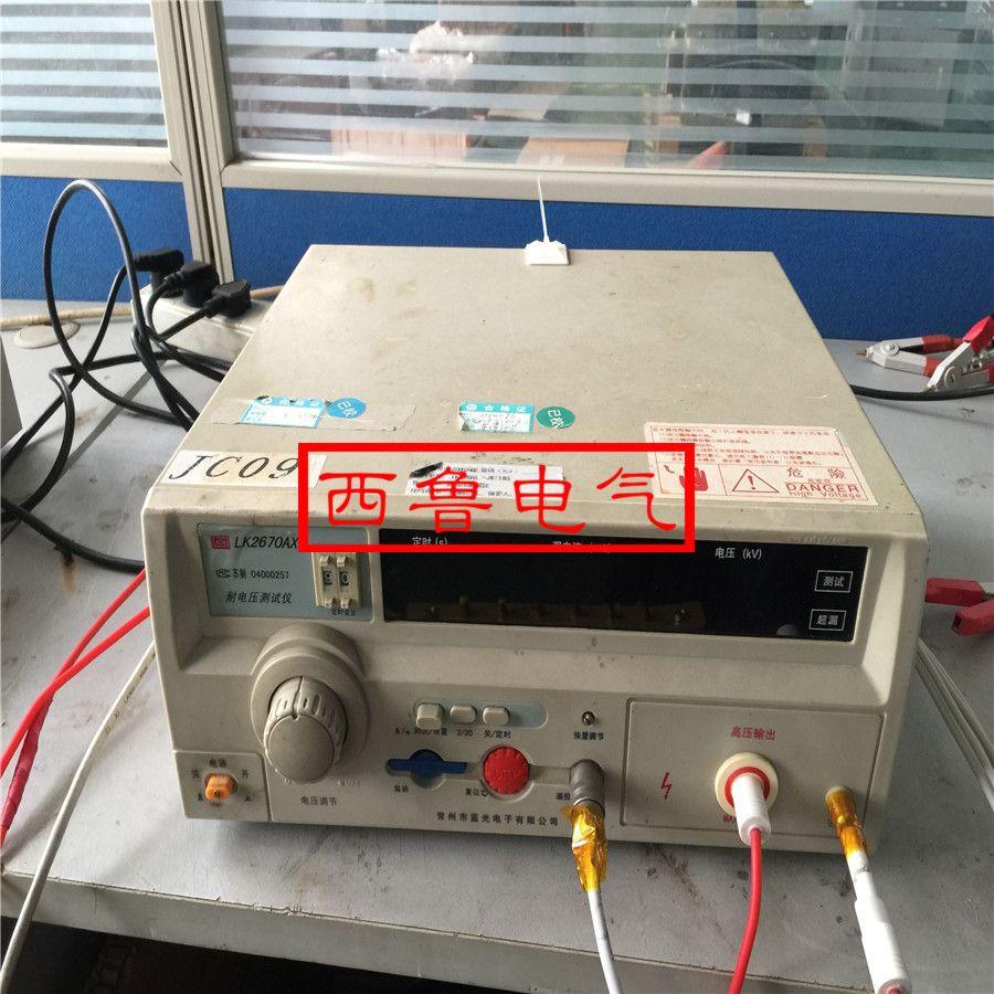变压器工频耐压测试设备