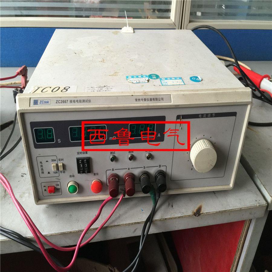 变压器接地电阻检测设备