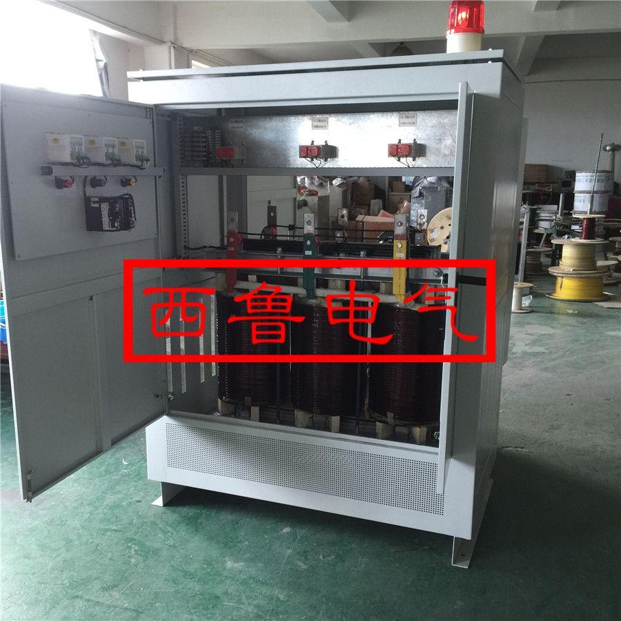 250KVA三相干式隔离变压器