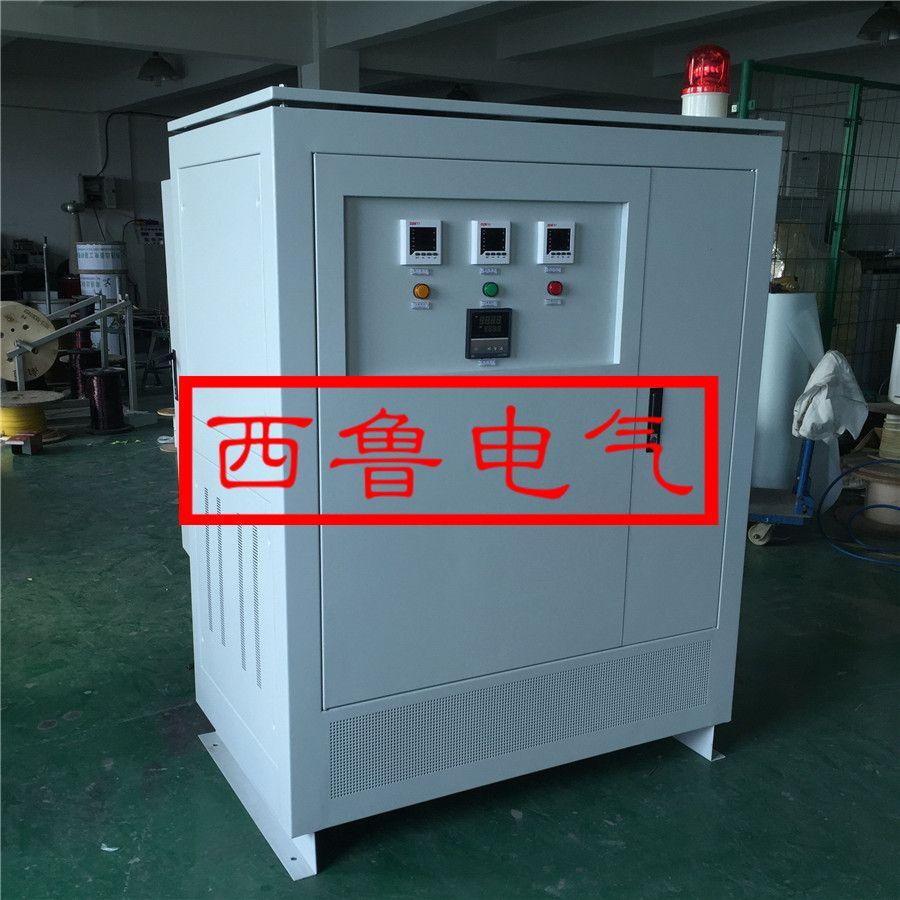 150KVA三相安全隔离变压器