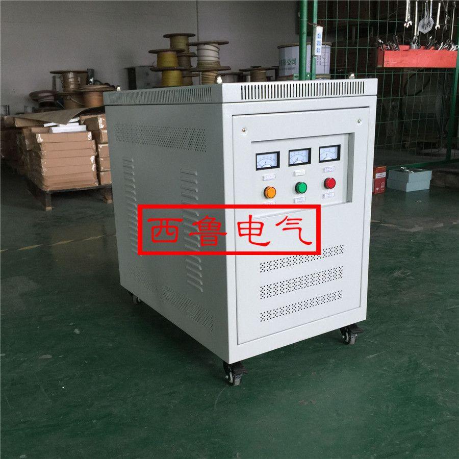三相数控干式变压器50KVA