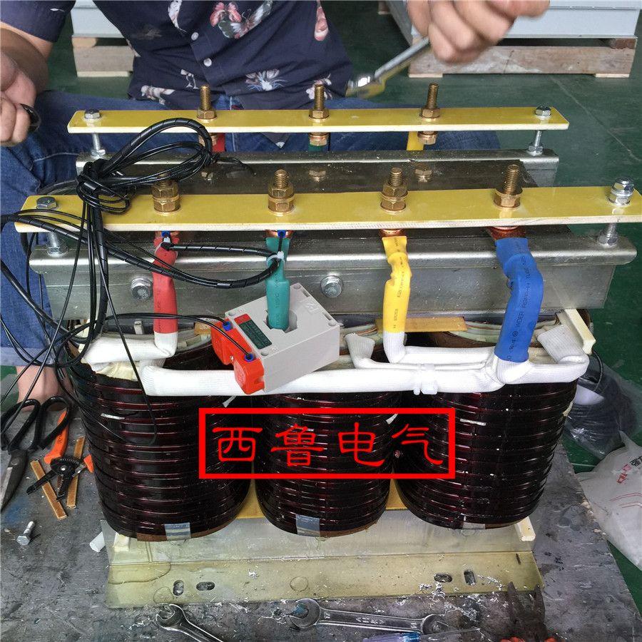 三相降压变压器40KVA