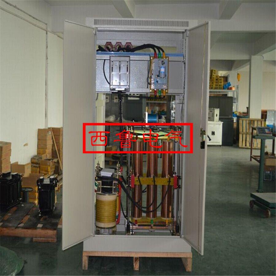 300KVA稳压变压器