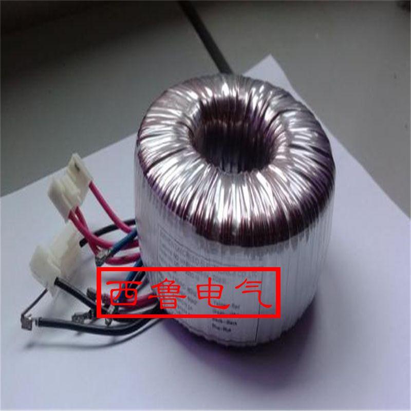 单相环形变压器