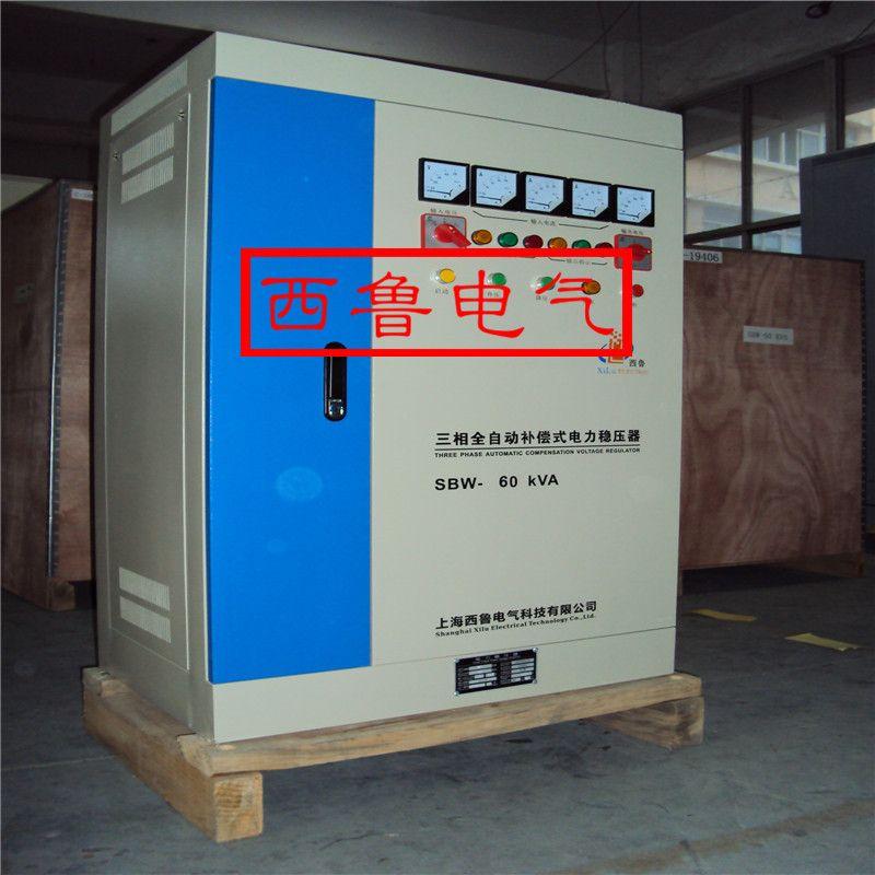 SBW-50KVA三相大功率稳压器