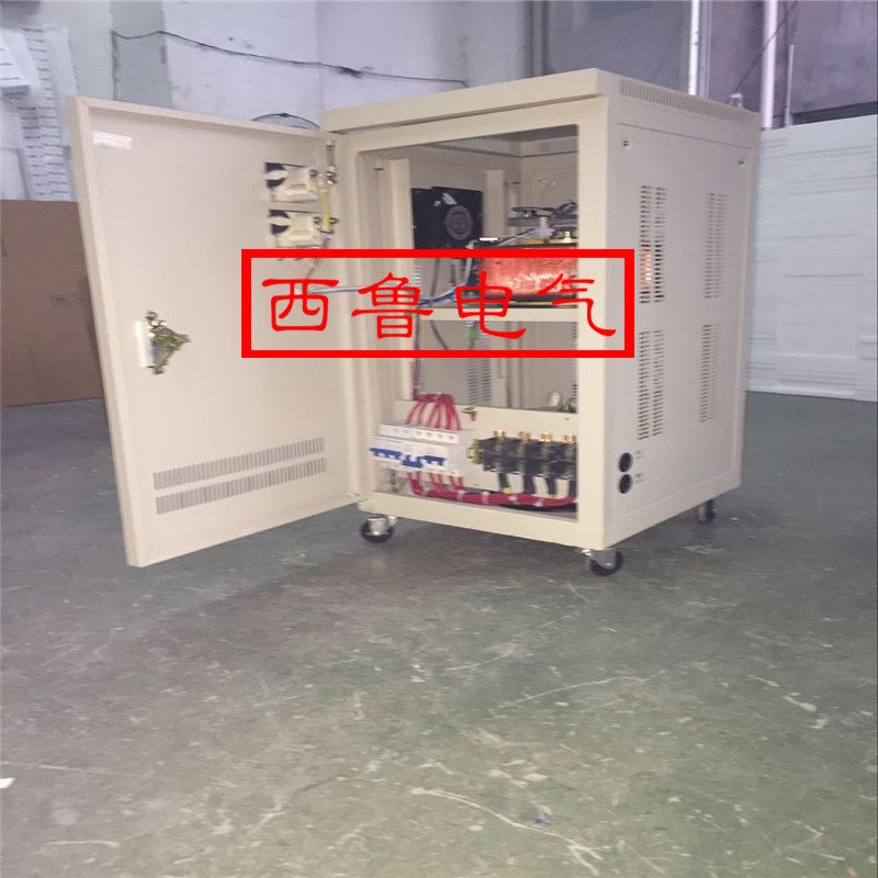 TND-15KVA单相高精度稳压器