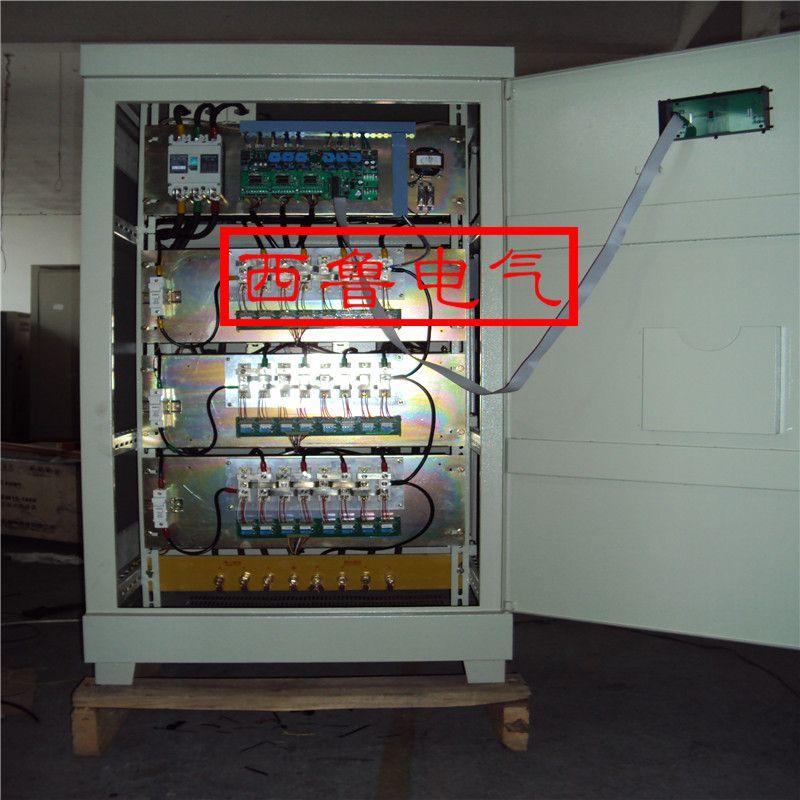 15KVA精密净化稳压器