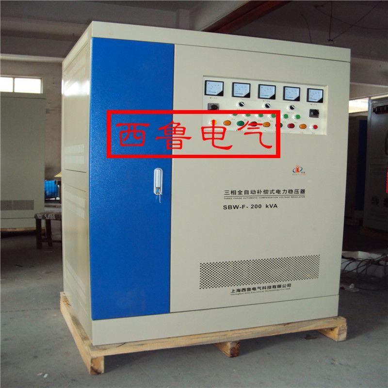 200KVA数控激光稳压器