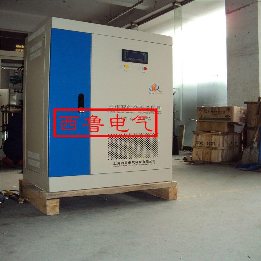 SBW-150KVA三相补偿式电力稳压器