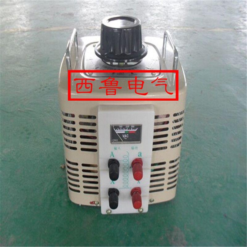 10KVA单相调压器