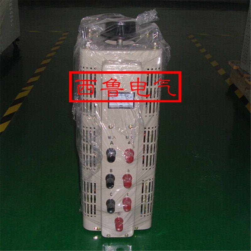 30KVA三相接触式调压器