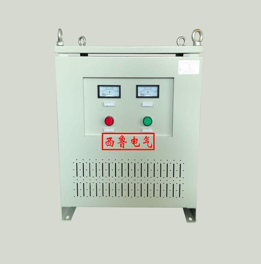 220V变220VDG单相隔离变压器5KVA,10KVA,15KVA,20KVA