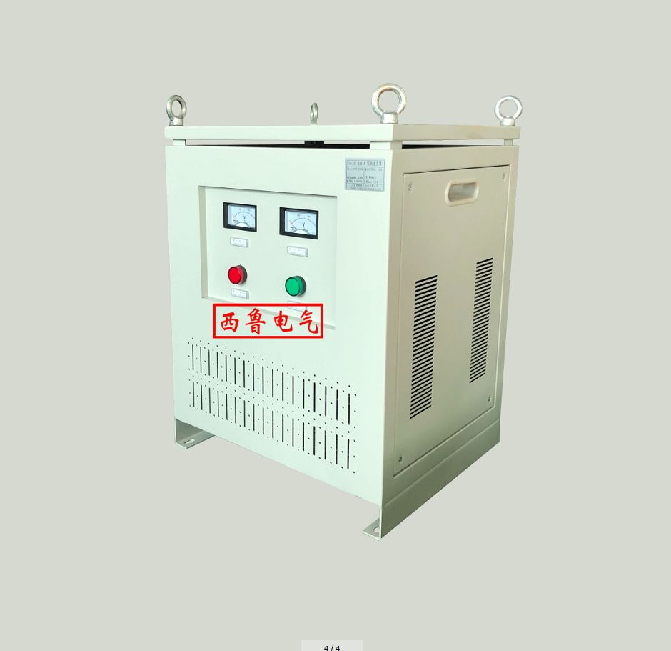 三相隔离变压器SG-37KVA,380V变220V,380V变200V,40KVA,50KVA,60KVA,80KVA,100KVA
