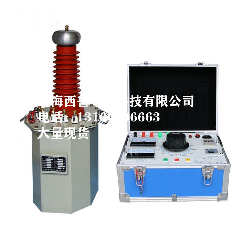 熔喷布高压静电驻极发生器60KV,100KV,120KV