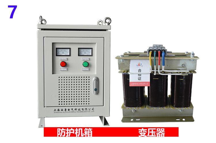 15KVA三相隔离变压器380V变200V