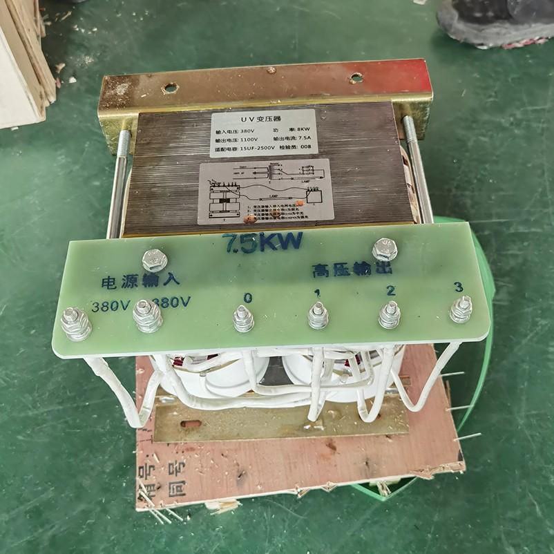 UV镓灯汞灯变压器
